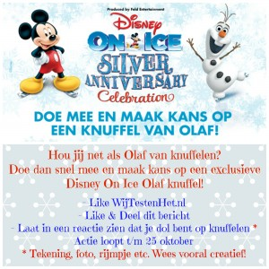 Disney On Ice exclusieve Olaf knuffel winnen wuinactie doe mee maak kans