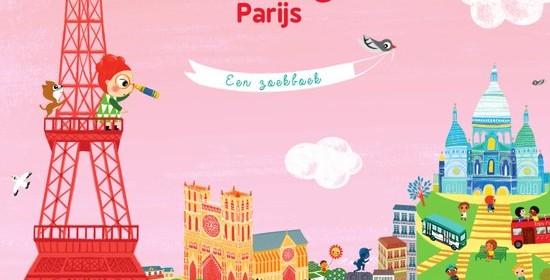 Lily in Parijs Peggy Nile prentenboek zoekboek recensie review Van Goor zoektocht schaduwmannetje bekende plaatsen Frankrijk hoofdstad speuren wereldstad kat neef dief actief zoeken vliegtuigje paraplu keuze fiets metro verkennen stad spannend mysterieus plan reis