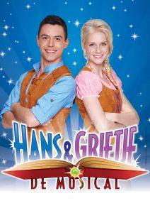 Foto: Nick van Ormondt - Musical Hans en Grietje Van Hoorne Entertainment Hoofdrol voor Keet! in musical Hans & Grietje