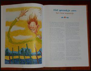 Vertel mij sprookjes Theo Zwinderman voorleesboek voorlezen Zelf Lezen Uitgeverij Voelsprietje sprookjes slapen gaan vernieuwend humor grappig illustraties kleurrijk enthousiast details volwassene genieten Hans en Grietje tekeningen toverachtige verhalen boodschap leven Schijterige Schijtluis Sukko Sukkelientje Knudde-met-een-rietje recensie review